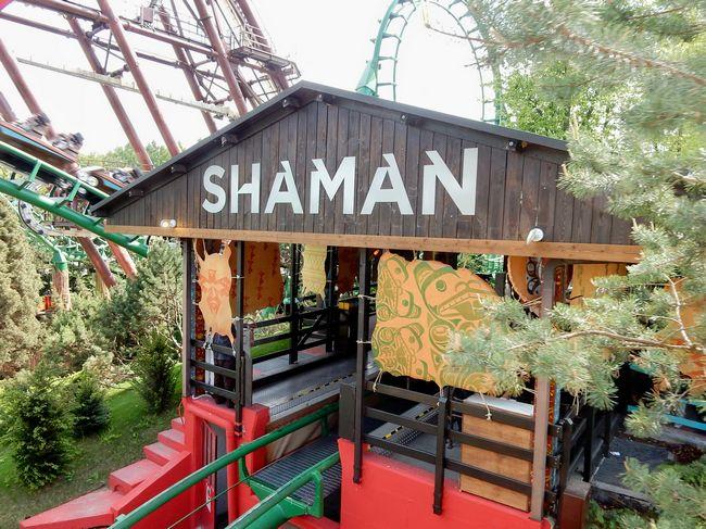 Shaman, la novità 2017 di Gardaland